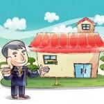 Rachat de crédit immobilier: les choses a savoir