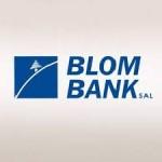 Rachat de crédit et taux en France : Blom bank société anonyme